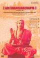 Adi Shankaracharya (The Philosopher)