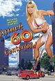 Attack of the 60 Foot Centerfold 1995